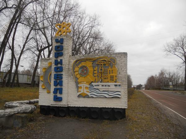 Chernobyl town sign