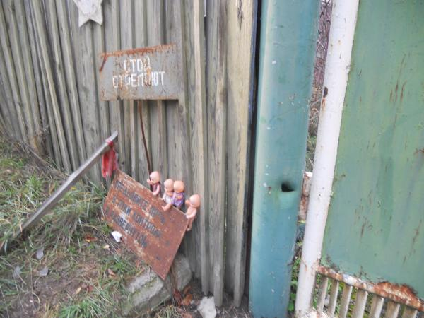Dolls next to the Soviet Radar Station (Probably placed by a previous photographer)