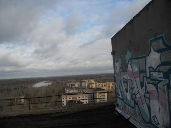 Graffiti on the roof