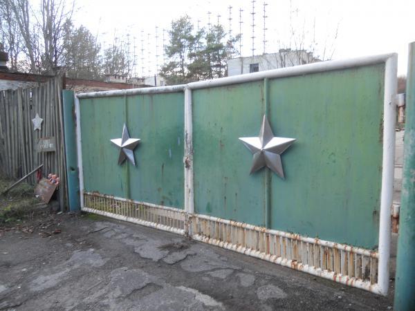 Soviet Radar Station - Entrance