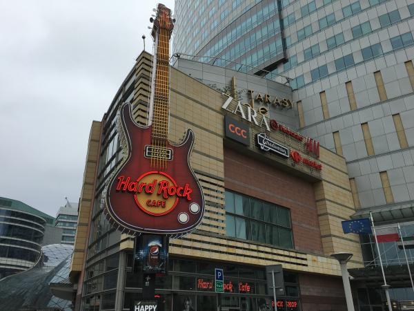 Time for another non-Polish meal - the Hard Rock Cafe this time!