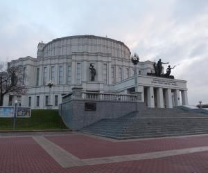 National Opera and Ballet Theatre of Belarus