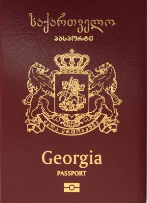 Georgian passport