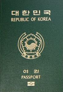 Republic of Korea passport