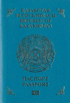 Kazakhstani passport