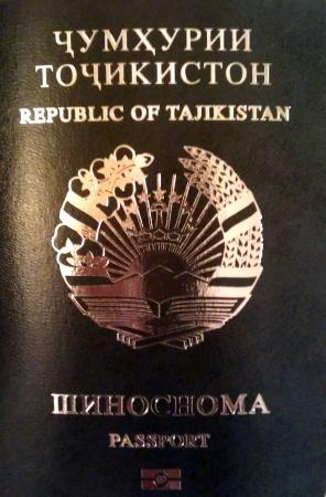 Tajik passport