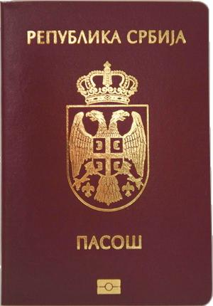 Serbian passport