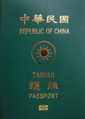 Taiwan ROC Passport